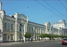 Primăria oraşului (1902) Chişinău